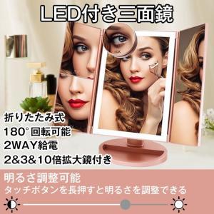 化粧鏡 LED 三面鏡 卓上 鏡 led 付き 女優ミラー 化粧ミラー 折りたたみ式 2 3 10倍拡大鏡付き 明るさ調節可能 180°回転可能 2WAY給電 電池付き プレゼント最適|krisonstore