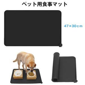 ペット用食事マット シリコン製 ボウル置き用 溢れ止め 猫 犬用 ブラック 47X30CM krisonstore