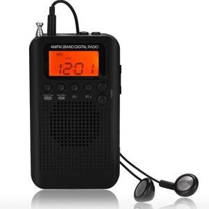 ポータブルミニAM/FMラジオ(LCDディスプレイ付):イヤホン付き、小型(3.94 x 2.36x...