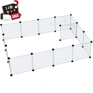 12枚セット透明パネル 自由 組み立て 簡単 犬 猫 ペットサークル カスタマイズ 軽量 持ち運び便利 (12) krisonstore
