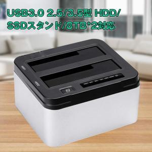 USB3.0 2.53.5型 HDDSSDスタンド UASP対応 パソコンなしで丸ごとコピー 8TB*2対応 アルミ筐体 日本語取り扱い書|krisonstore
