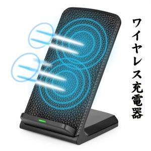 qi充電器 急速 iphone8 Qi充電スタンド Qiワイヤレス充電器 ワイヤレスチャージャーGalaxy S8NEXUSなどのQi対応 USBケーブル付き|krisonstore