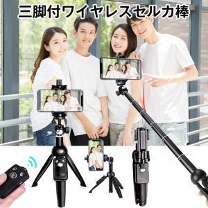 【カメラ&スマホ&アクションカメラ対応可】ボール雲台の1/4ネジですからカメラ装着できます。またスマ...