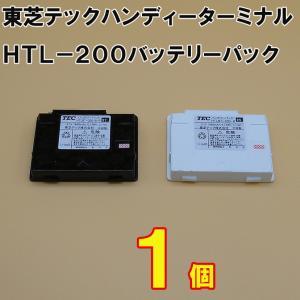 東芝テック製 TECハンディーターミナル【HTL-200】用バッテリー(HTLBT-200) 1個|krm-shop