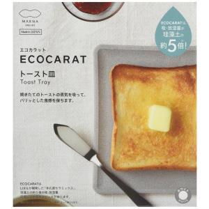 「商品情報」◆ECOCARAT(エコカラット)「ECOCARAT(エコカラット)」は、株式会社 LI...