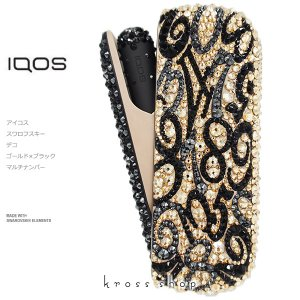 新型 IQOS3 アイコス3 ブリリアントゴールド 本体 スワロフスキー デコ
