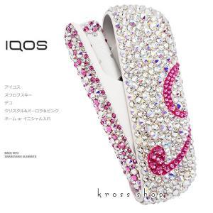 新型 IQOS3 アイコス3 ウォームホワイト 本体ドアカバー キャップ スワロフスキー デコ ピン...