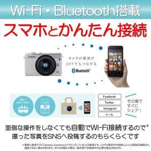 Canon ミラーレス一眼カメラ EOS M100 ダブルレンズキット ブラック EOSM100BK...