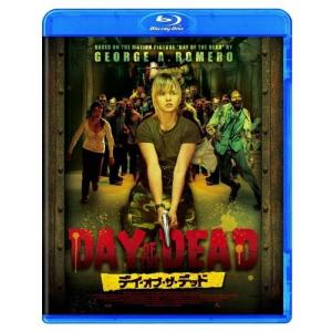デイ・オブ・ザ・デッド Blu-ray