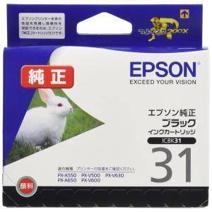 EPSON 純正インクカートリッジ ICBK31ブラック|krsfyk