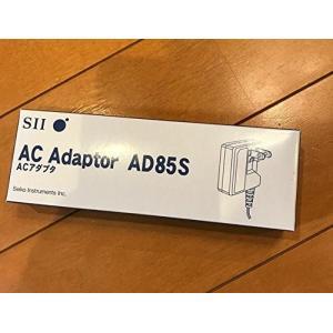 SII 電子辞書用ACアダプター AD85S|krsfyk