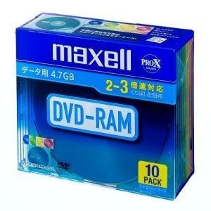 maxell データ用 DVD-RAM 4.7GB 2-3倍速対応 インクジェットプリンタ対応ホワイト 10枚 5mmケース入 DRM47PWB.S1P10S A|krsfyk