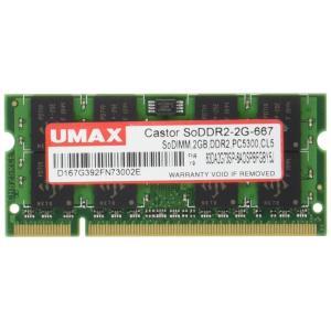 UMAX SO-DIMM 2GB DDR2-667 Castor SoDDR2-2G-667|krsfyk