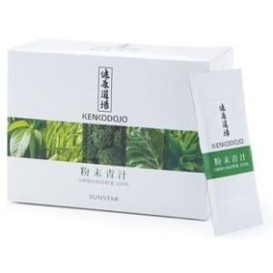 健康道場 粉末青汁 10g×30袋|krsfyk