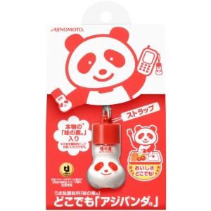 味の素 アジパンダ 6g 携帯ストラップ|krsfyk