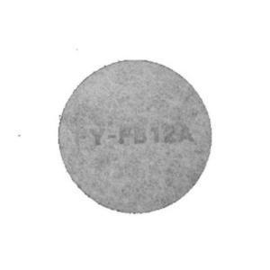 Panasonic (パナソニック) 取替用給気清浄フィルター FY-FB12A|krsfyk