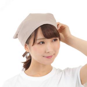 三角巾 シンプル 仕事用 家庭用 保育士 カフェ 結びやすい しわになりにくい 選べる11カラー 女性用 男性用 smile mode (ベージュ)|krsfyk