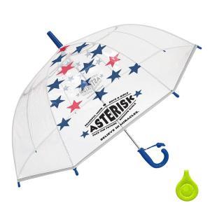 男の子 女の子 子供傘 キッズ傘 50cm 手開き 長傘 リフレクター付き ドームアンブレラ (アスタリスク)|krsfyk