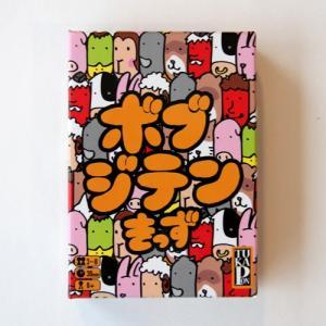 商品名 : ボブジテンきっず 対象年齢 : 8歳頃~ 内容 : カード36枚 素材 : 紙