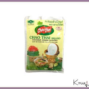 ココナッツクリームパウダー ガティポン チャオタイ 60g|krua