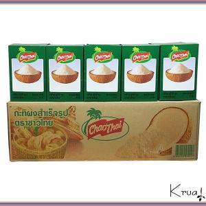 ココナッツクリームパウダー ガティポン チャオタイ 60g×10個×10ボックス|krua
