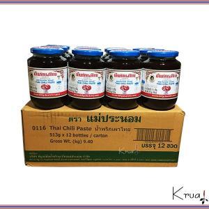 商品名  :チリペーストインオイル メーカー名:MAE PRANOM(メーパノン) 原材料  :植物...