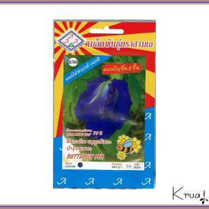 商品名  :バタフライピーの種 アンチャン チョウマメ 蝶豆 原産国  :タイ