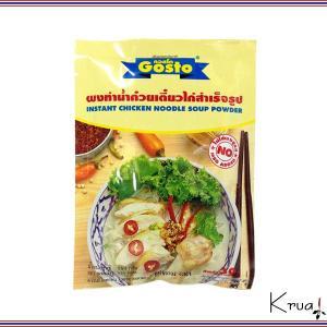 ポンタム ナムクエッティオ ガイ タイラーメンスープの素 チキン味 ゴースト 150g krua