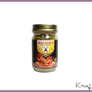 カレーパウダー ポンカリー WAUGH'S 50g|krua