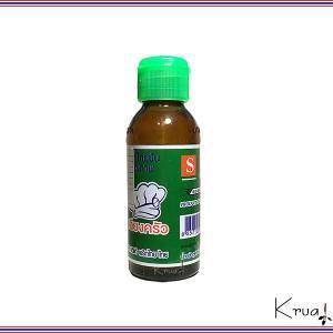 タイのコショウ 胡椒 ピックタイポン 50g|krua
