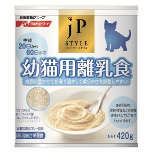 日清ペットフード ジェーピースタイル 幼猫用離乳食 420g...