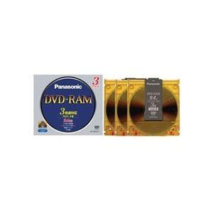LM-HB94LP3  【商品名】 (まとめ) パナソニック データ用DVD-RAM(カートリッジタ...