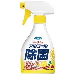 【商品名】 (まとめ) フマキラー キッチン用 アルコール除菌スプレー 本体 400ml 1本 【×...