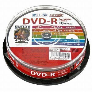 HDDR12JCP10-50P  【商品名】 HIDISC(磁気研究所) CPRM対応 録画用DVD...
