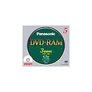 LM-HC47LW5  【商品名】 (まとめ)パナソニックデータ用DVD-RAM(カートリッジなし)...