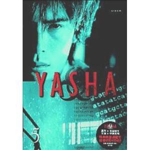 YASHA-夜叉(5) [DVD]|ks-hobby