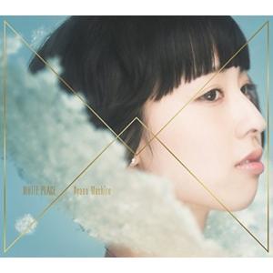 WHITE PLACE(初回生産限定盤B)(DVD付) ks-hobby