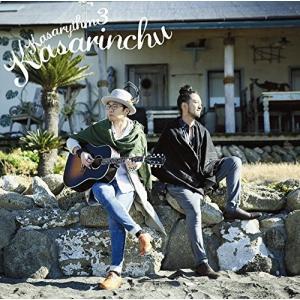 カサリズム3(初回生産限定盤)(DVD付) ks-hobby