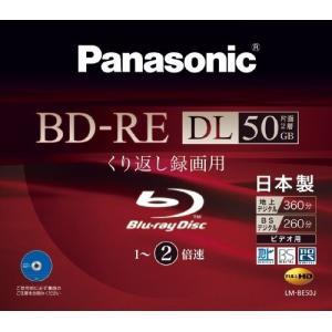 パナソニック 録画用2倍速 ブルーレイディスク 片面2層 50GB (書換型) 1枚 LMBE50J LM-BE50J|ks-hobby