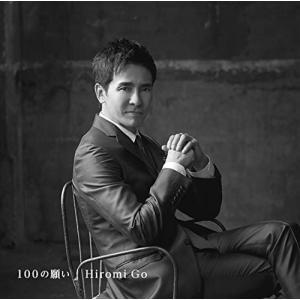 100の願い(初回生産限定盤)(DVD付) ks-hobby