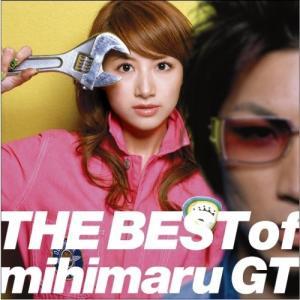 THE BEST of mihimaru GT(DVD付) ks-hobby