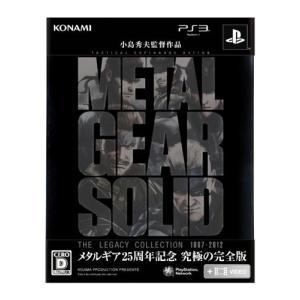 ●(C)Konami Digital Entertainment