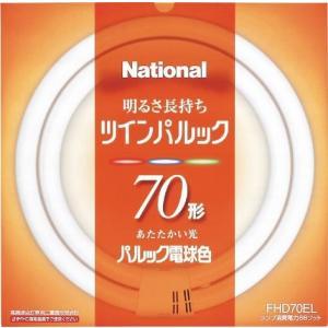 パナソニック ツインパルック蛍光灯 70形 丸形 パルック電球色  FHD70EL|ks-hobby