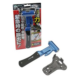 ●サイズ/W72×D24×H198mm ●付属品/ホルダー、ニードルピン、両面テープ、取付ネジ ●重...