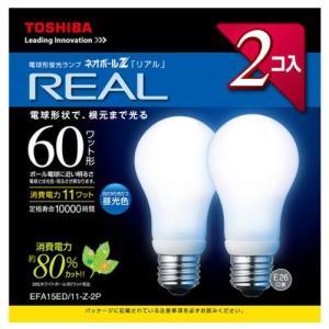 東芝 電球形蛍光灯 A15形昼光色【2個入】ネオボールZリアル EFA15ED/11-Z-2P EFA15ED/11-Z-2P|ks-hobby
