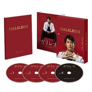 ガリレオII [Blu-ray-BOX] 中古 良品...