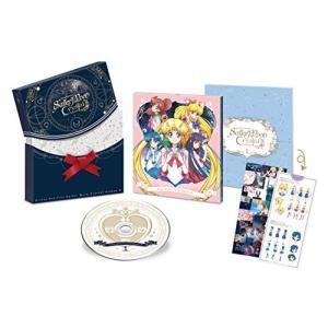 「美少女戦士セーラームーンCrystal Season3」 Blu-ray【初回限定版】第1巻|ks-hobby