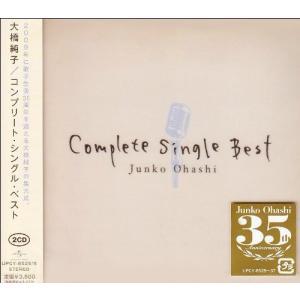 コンプリート・シングル・ベスト 中古 良品 CD