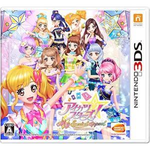 アイカツスターズ! Myスペシャルアピール - 3DS...