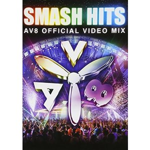SMASH HITS-AV8 Official Video ...